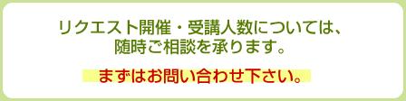 bnr_contact160627