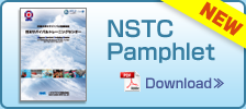 NSTC Pamphlet